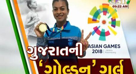સરિતા ગાયકવાડ એશિયન ગેમ્સમાં દેશને ગોલ્ડ અપાવનારી ગુજરાતની પ્રથમ મહિલા બની
