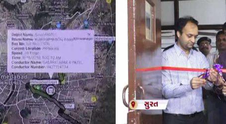 સુરતઃ ST બસમાં GPS સિસ્ટમ લગાવી અને થશે આ રીતે મોનિટરિંગ