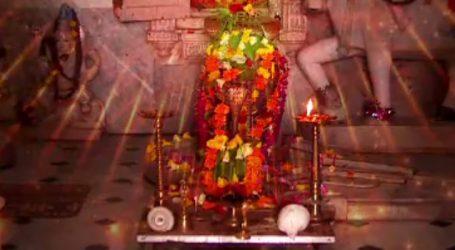 થાનનું ત્રિનેત્રેશ્વર ધામ : અહીં રચાયો હતો દ્રૌપદીનો સ્વયંવર