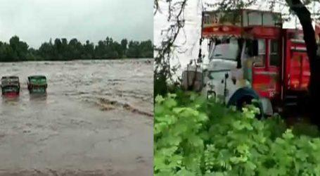 દાહોદ જિલ્લામાં વરસાદના કારણે નદી બે કાંઠે, 5 ટ્રકે લીધી જળસમાધી