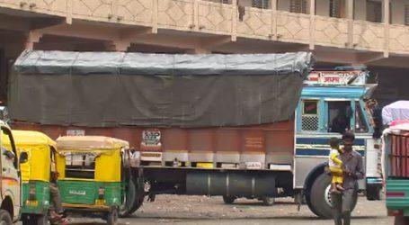અમદાવાદ : APMCનો મુદ્દો ગુજરાત હાઇકોર્ટે સુધી પહોંચ્યો