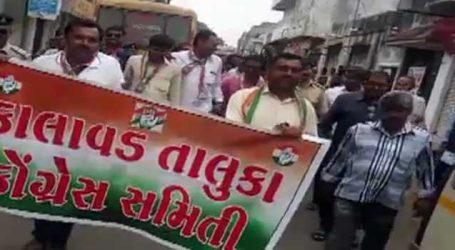 જુઓ VIDEO: આ પાંચ જિલ્લામાં પણ પેટ્રોલ મુદ્દે ભારત બંધની અસર