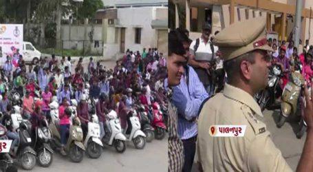 બનાસકાંઠાઃ વિદ્યાર્થીઓને તેની શાળાએ આવીને RTO દ્વારા અપાયું લાયસન્સ