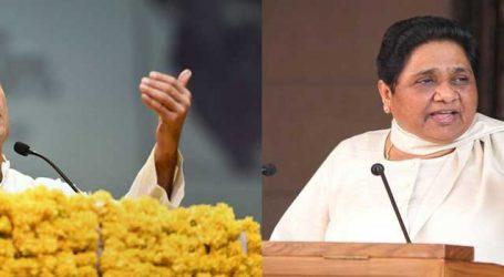 MP અને રાજસ્થાનમાં માયાવતી સાથે કોંગ્રેસ નહીં લડે ચૂંટણી, જાણો કોને લાગ્યું ખોટું