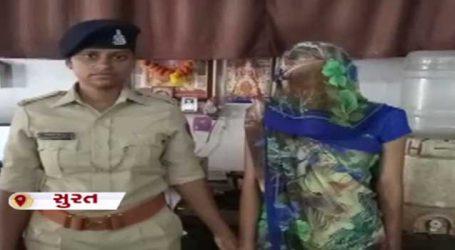 કતારગામની આ ઘટનાથી પતિ-પત્નીના સંબંધો થયા શર્મશાર, પોલીસ પણ ચોંકી