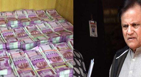 આ માટે કોંગ્રેસ ગુજરાતમાંથી 500 કરોડ રૂપિયા લોકો પાસે ઉઘરાવશે, ભાજપે કહ્યું આ….