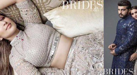Photos : Brides Today માટે પરિણીતી-અર્જૂનનું વેડિંગ સ્પેશિયલ શૂટ