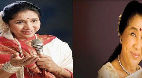Happy Birthday Asha Bhosle : ગુજરાતી ગીતો અને ગરબા તો આશાજી વિના અધૂરા છે..
