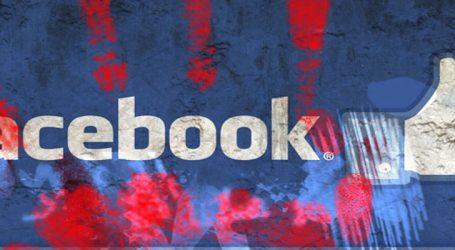 મરેલા માણસો પણ વાપરે છે Facebook, શું તમે તો એમની જોડે વાત નથી કરતા ને?