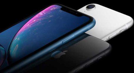 ડ્યુઅલ સિમ સપોર્ટ સાથે 3 નવા iPhone લૉન્ચ, જાણો શાનદાર ફિચર્સ વિશે