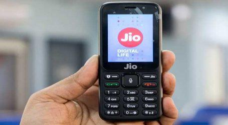 અનલિમિટેડ કૉલિંગ સાથે ફક્ત 95 રૂપિયામાં મળી રહ્યો છે Jio Phone, જાણો વિગતે