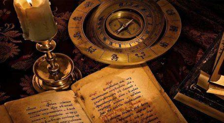 આજનું પંચાગ, દિનવિશેષ, દૈનિક રાશિફળ અને શાસ્ત્રોક્ત ઉપાય