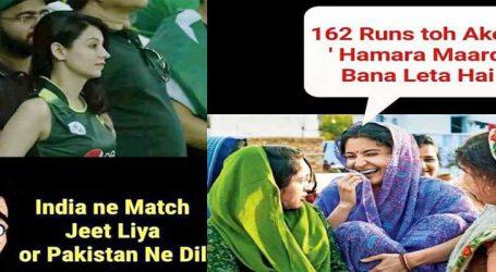 ભારત-પાકિસ્તાનની મેચ બાદ Viral થયાં આ Photos અને Funny કમેન્ટ્સ