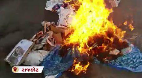 રાજકોટમાં રેલી કાઢી મમતા બેનરજીના પુતળાનું દહન કરાયું