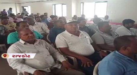 રાજકોટમાં સૌરાષ્ટ્રના 26 યાર્ડના હોદ્દેદારોની બેઠક મળી, જેમાં ખેડૂતો હાજર રહ્યા