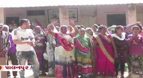 પાલનપુરઃ શિક્ષિકાના ત્રાસથી સ્વમાન નગર શાળામાં કરાઈ તાળાબંધી