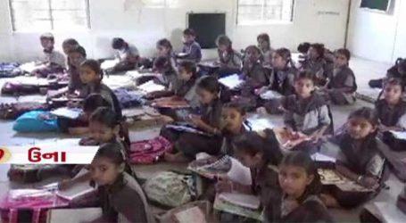 અહીં 3 શિક્ષકોના સહારે ઘડાઇ રહ્યું છે 172 બાળકોનું ભવિષ્ય