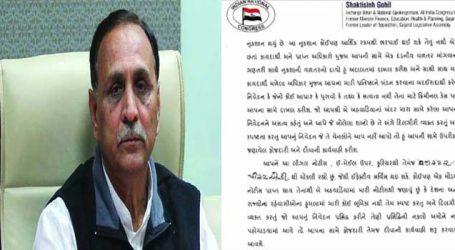 કોંગ્રેસના આ નેતાએ ગુજરાતના CMને પાઠવી નોટિસ, જો માફી નહીં માગો તો….