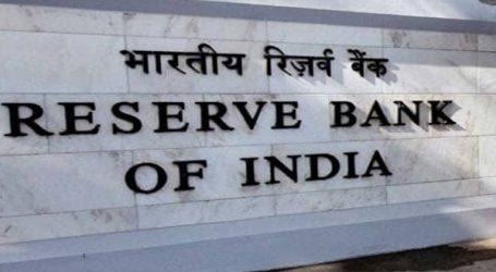 આરબીઆઈના વરિષ્ઠ અધિકારીઓએ સરકાર પર બેંકના કામકાજમાં દખલગીરી કરવાનો લગાવ્યો આરોપ