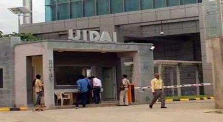 UIDAIએ કરી સ્પષ્ટતા, બેંકોમાં આ યોજનાઓ માટે આપવુ પડશે આધાર કાર્ડ