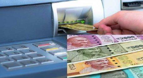 SBIએ ATM વિડ્રોઅલની લિમિટ ઘટાડી પરંતુ આ કાર્ડ ધારકોને મળશે મોટી રાહત