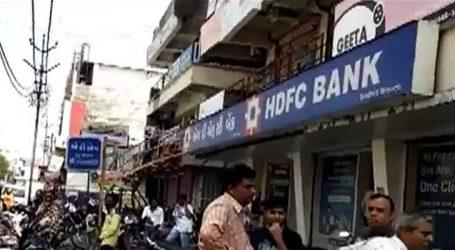 ગોધરા : HDFC બેંક બહાર 2 લાખ 50 હજારની ચીલ ઝડપ
