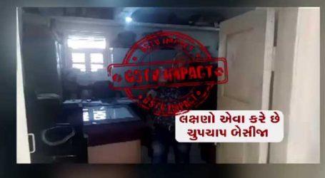 છોટાઉદેપુરમાં GSTVના અહેવાલના પડઘા, હિસાબી કારકુન ફરજ મુક્ત