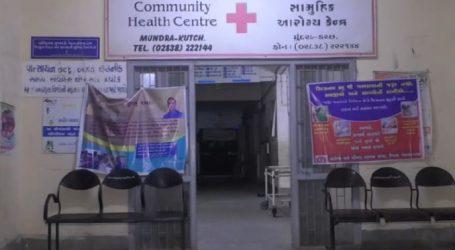 કચ્છના છસરા ગામે ખેલાયો ખૂની ખેલ, જૂની અદાવતના મનદુખમાં છ લોકોની હત્યા