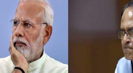 RSSનો અાદેશ, MPમાં જીતવા માટે 70 ધારાસભ્યોને ઘરભેગા કરી દો : ભાજપમાં થશે મોટા ફેરફારો