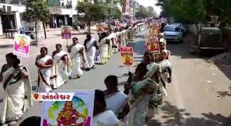 સબરીમાલા અંગે સુપ્રીમના નિર્ણયથી નારાજ અંકલેશ્વરમાં રેલીનું આયોજન, RSSના આગેવાન પણ જોડાયા