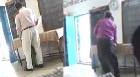 શાળામાં શિક્ષિકાને વહેલી બોલાવી અાચાર્ય કરતો હતો કુકર્મ, VIDEO વાયરલ થતાં થયાં સસ્પેન્ડ
