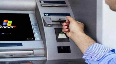 ATMમાંથી પૈસા કાઢવા પર ચૂકવવો પડશે ચાર્જ, બેન્કો કરી રહી છે તૈયારીઓ