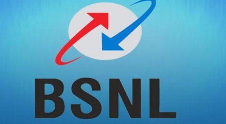 માત્ર 1 રૂપિયામાં મળશે 1GB ડેટા, BSNLએ લૉન્ચ કરી આ ખાસ સર્વિસ
