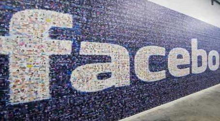 Facebookએ આ કંપનીઓને યૂઝર્સનો ડેટા વેચ્યો, રિપોર્ટમાં દાવો