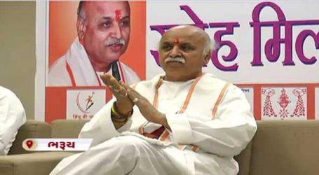 રામમંદિર મુદ્દે પ્રવીણ તોગડીયાએ ભાજપ સાથે RSSને લીધુ નિશાને