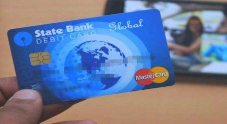 હવે ડેબિટ કાર્ડથી ફ્રોડ નહીં થાય, આ બેંકોએ શરૂ કરી ઑન-ઑફની સુવિધા