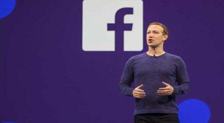 ઝૂકરબર્ગને ફેસબુકના ચેરમેન પદ પરથી હટાવવા ઈચ્છે છે રોકાણકાર, આ છે કારણ