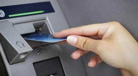 ખુશખબર : બેન્ક ગ્રાહકોને મળ્યા ATMને લગતાં આ અધિકાર, જાણી લો ફાયદામાં રહેશો