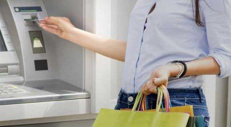 ATM અને ચૅક દ્વારા ટ્રાન્જેક્શન બનશે મોંઘુ, બેન્કને ચૂકવવો પડશે આટલો ચાર્જ
