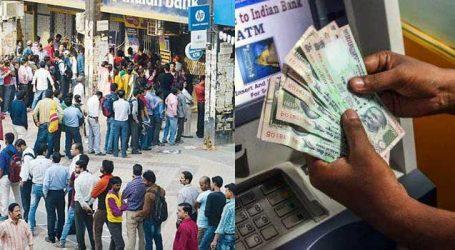 દેશમાં અડધો અડધ ATM થઇ જશે ઠપ્પ, ફરી આવશે નોટબંધી જેવી સ્થિતી?