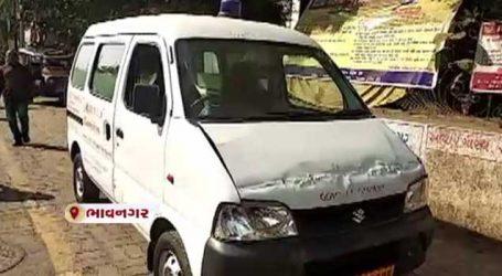 મહુવાના આ વ્યક્તિના કારણે ભાવનગરમાં કલેક્ટર સહિના કર્મચારીઓ દોડતા
