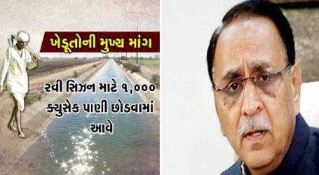 ગુજરાતમાં ખેડૂતોની રૂપાણી સરકારને ધમકી: રવી પાકને પાણી નહીં અપાય તો…