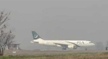 પાકિસ્તાન જઈ રહેલા વિમાનને કરવુ પડ્યું જયપુરમાં ઈમરજન્સી લેન્ડિંગ, આ છે કારણ
