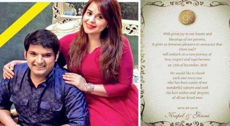 કપિલ શર્માએ શેર કર્યુ વેડિંગ કાર્ડ, આગામી મહિને ગિન્ની સાથે લેશે સાત ફેરા