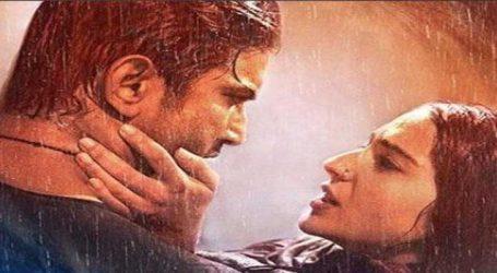 ફિલ્મ 'કેદારનાથ' પર આ રાજ્યમાં મૂકાયો પ્રતિબંધ, લવ જેહાદનો લાગ્યો આરોપ