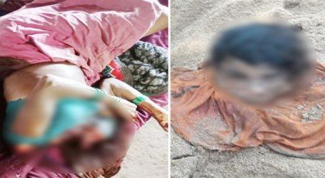 ડાકણના વહેમમાં મહિલાનું માથુ કાપી નદીમાં દાટી દીધું, VIDEO જોશો તો ચોંકી જશો