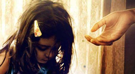 Movie Review: માતાના નિધન બાદ ઘરમાં એકલી ફસાઇ 2 વર્ષની બાળકી, રૂંવાડા ઉભા કરી દેશે 'પિહૂ'ની કહાની