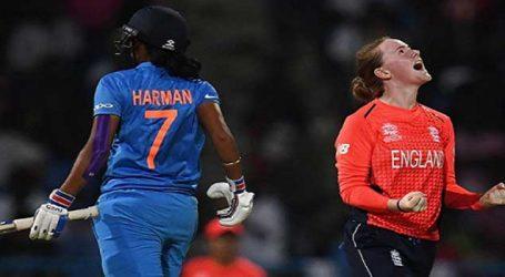 વેસ્ટ ઈન્ડીઝમાં રમાઈ રહેલા મહિલા વર્લ્ડ ટી-20માંથી ભારતીય ટીમ બહાર