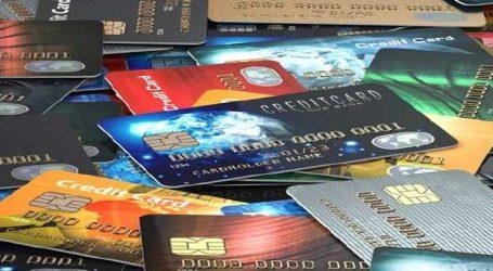 2 દિવસમાં બંધ થઇ જશે ચિપ વગરના ATM કાર્ડ, નવા કાર્ડ આ રીતે મેળવી શકશો