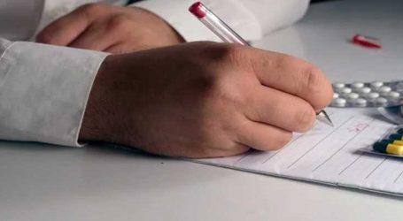 ડૉક્ટર પ્રિસ્ક્રિપ્શનમાં કયા 'સિક્રેટ કોર્ડ'નો ઉપયોગ કરે છે તે જાણવા કરો ક્લિક